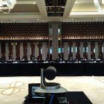 Telycam TLC 300 - Ayana Hotel